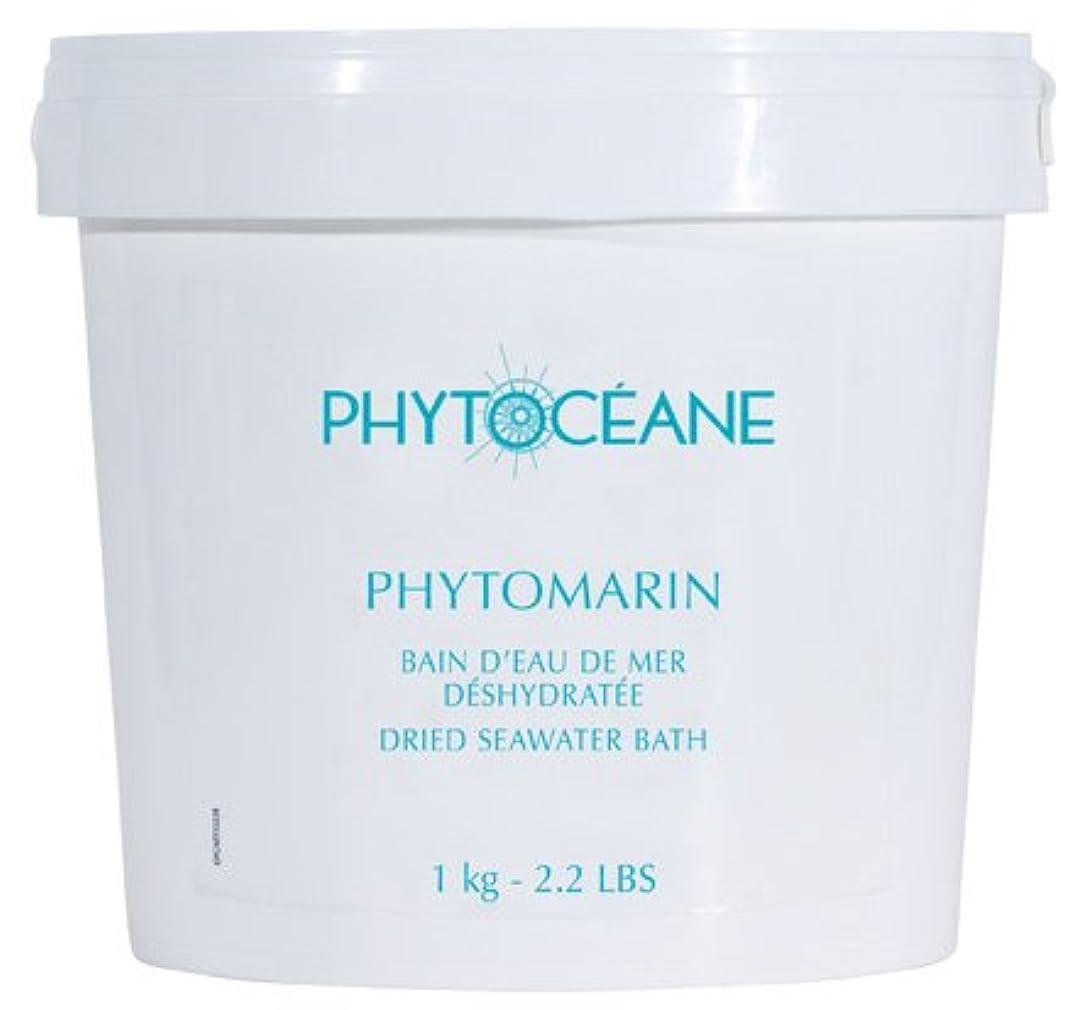 ペルーロードハウス緯度フィトオセアン オードメール 1kg(入浴料)