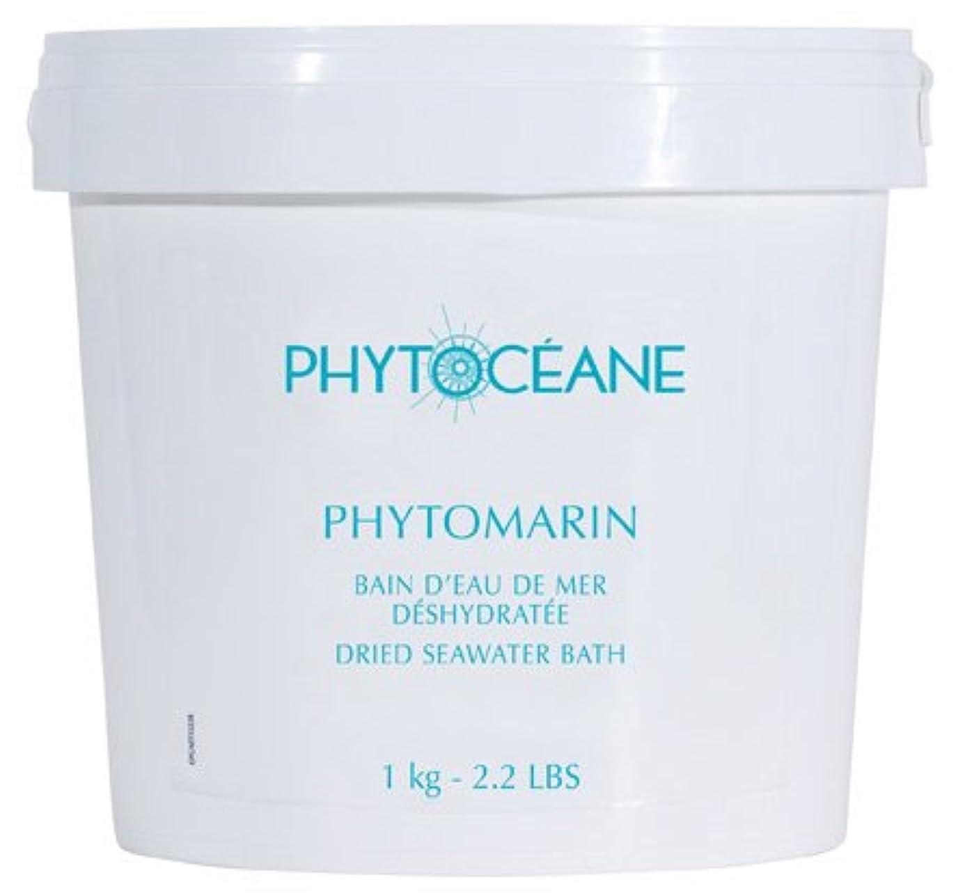 バルセロナ誤解する不良品フィトオセアン オードメール 1kg(入浴料)