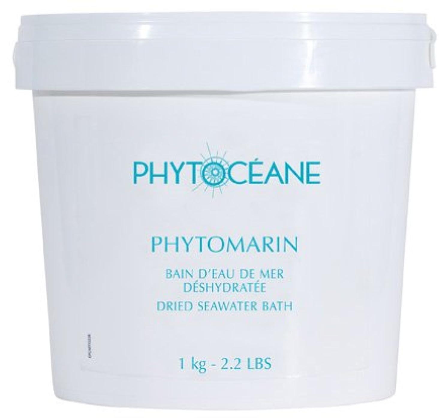 クルー採用する囲いフィトオセアン オードメール 1kg(入浴料)