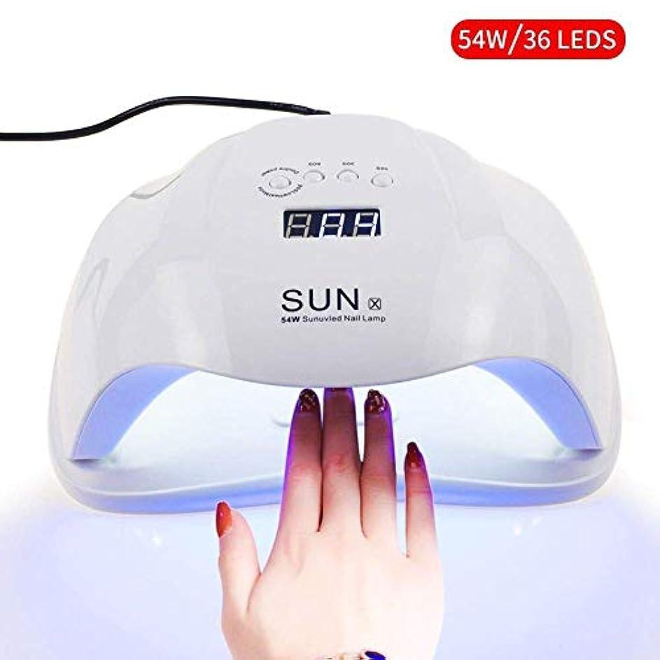 調整可能スライム心配ネイルドライヤー54W UVランプLEDネイルランプ、赤外線感知30/60/90秒タイマースマートタッチボタンネイルドライヤーマニキュア、すべてのゲル用ポリッシュ、絵のような色