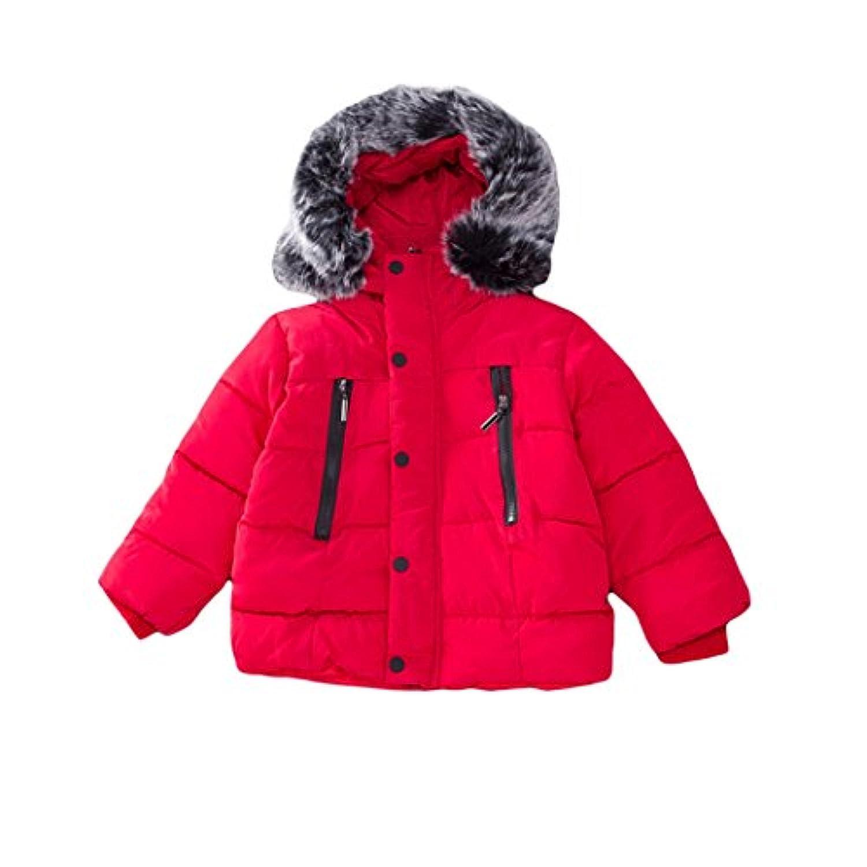MIOIM ベビー服 コート 男の子 女の子 フェイク ファー アウター 暖かい 可愛い 秋 冬 ダウン ジャケット キッズ 保温 綿服 帽子付き