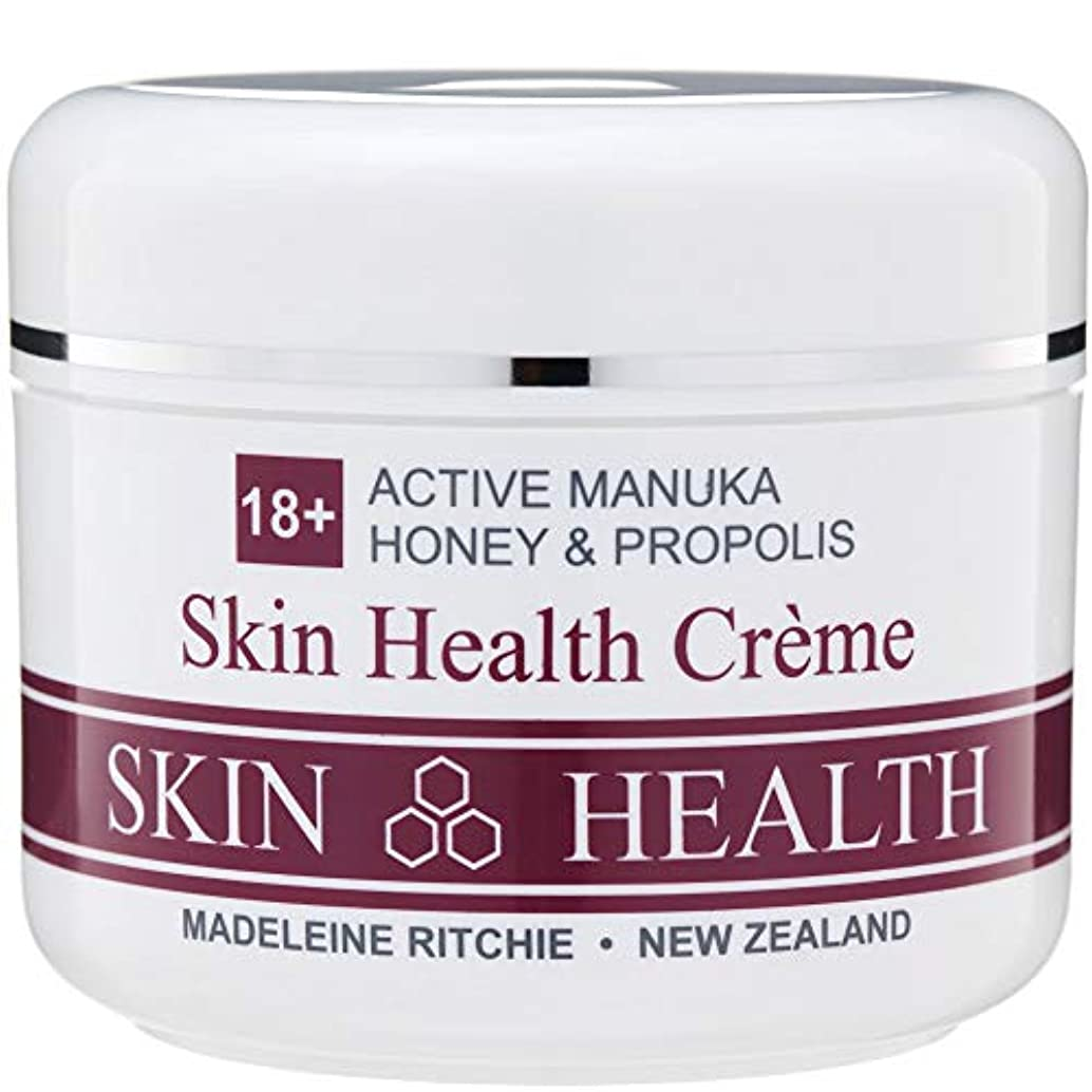 未使用句読点成分Madeleine Ritchie New Zealand Skin Health Creme 200ml