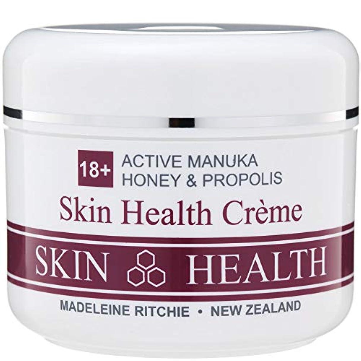 振る舞い毛布広々としたMadeleine Ritchie New Zealand Skin Health Creme 200ml