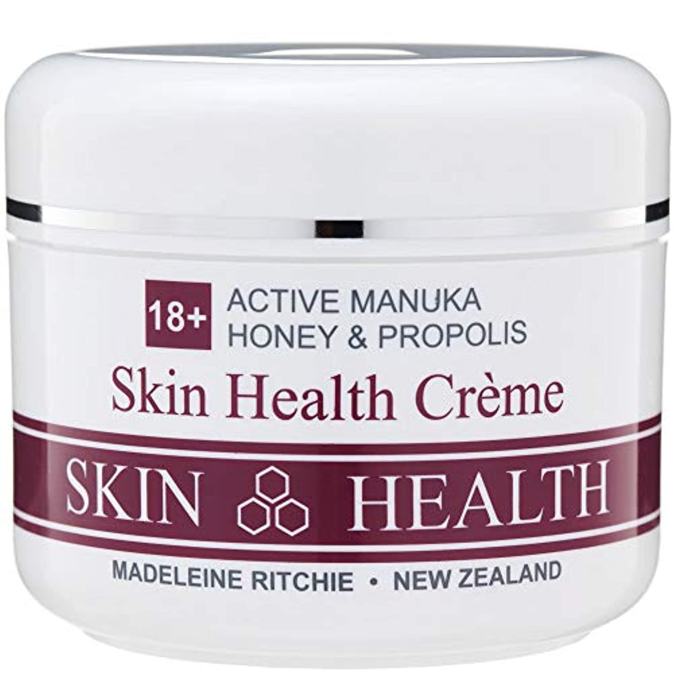 鎖熟読するチャンピオンシップMadeleine Ritchie New Zealand Skin Health Creme 200ml