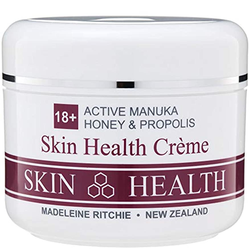 先住民言い換えると競争Madeleine Ritchie New Zealand Skin Health Creme 200ml
