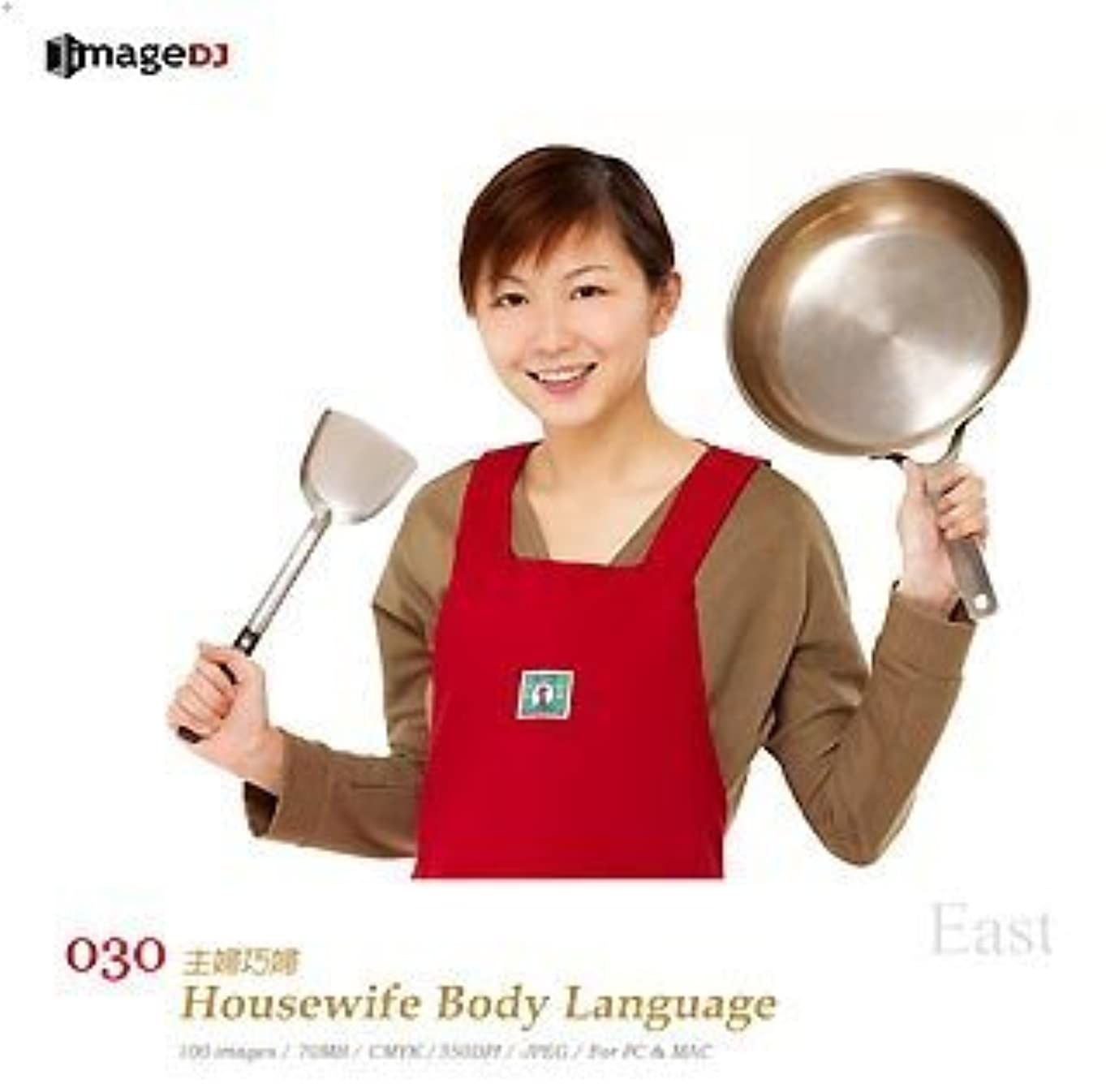 EAST vol.30 主婦の身ぶり Housewife Body Language