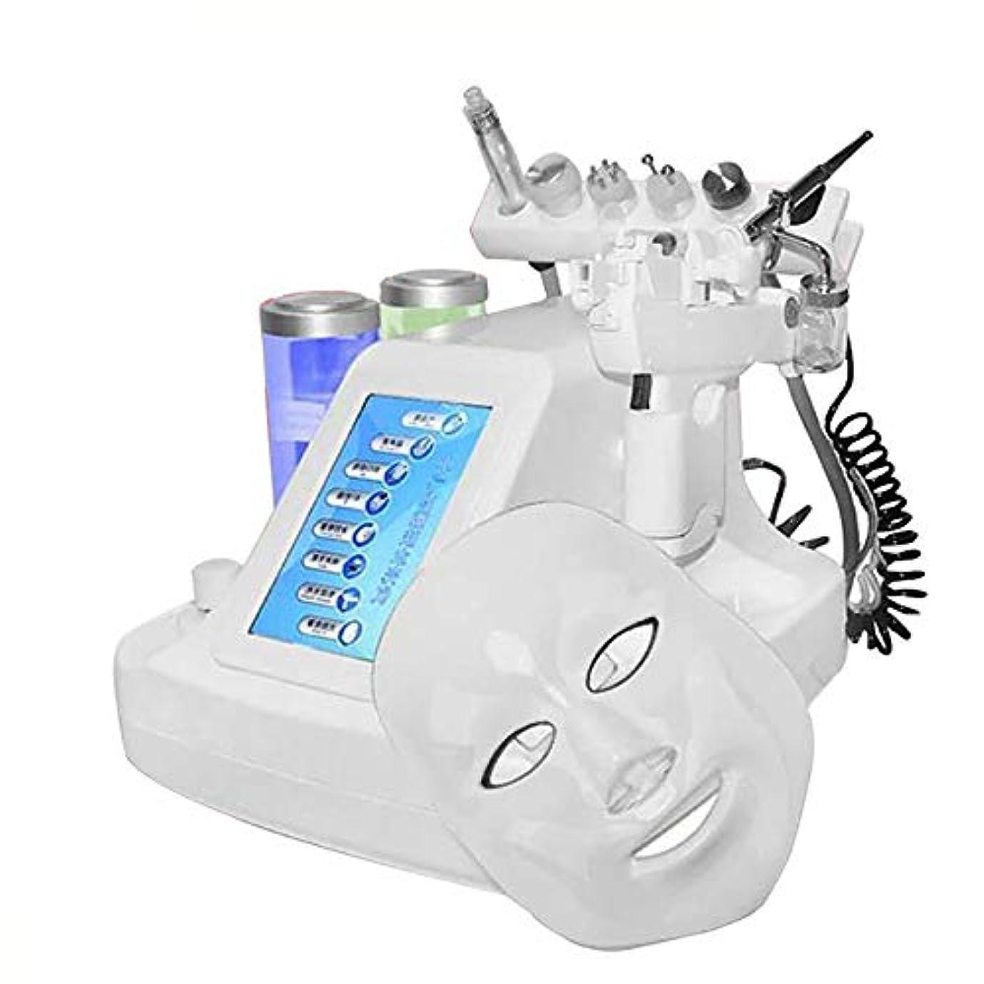 寄り添う超越する歌う1台の水の酸素マシン、水ハイドロ皮膚剥離?フェイシャルスプレー保湿若返りスキン機で8