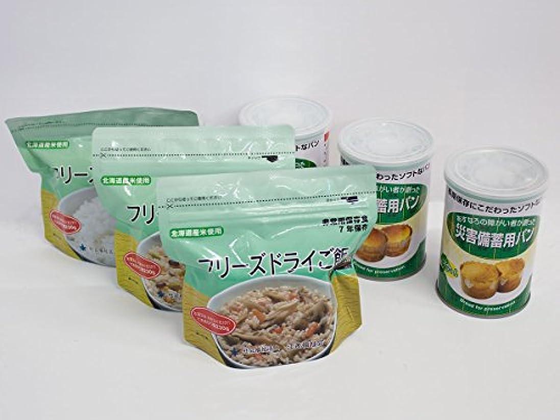 ギャップヘアエンジニア[6食セット] 災害備蓄用パン 3種類アソート(3缶)&フリーズドライごはん 3種アソート(3袋)