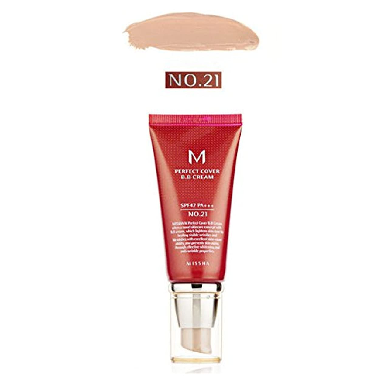 証書機転泥だらけ[ミシャ] MISSHA [M パーフェクト カバー BBクリーム 21号 / 23号50ml] (M Perfect Cover BB cream 21号 / 23号 50ml) SPF42 PA+++ (Type4...