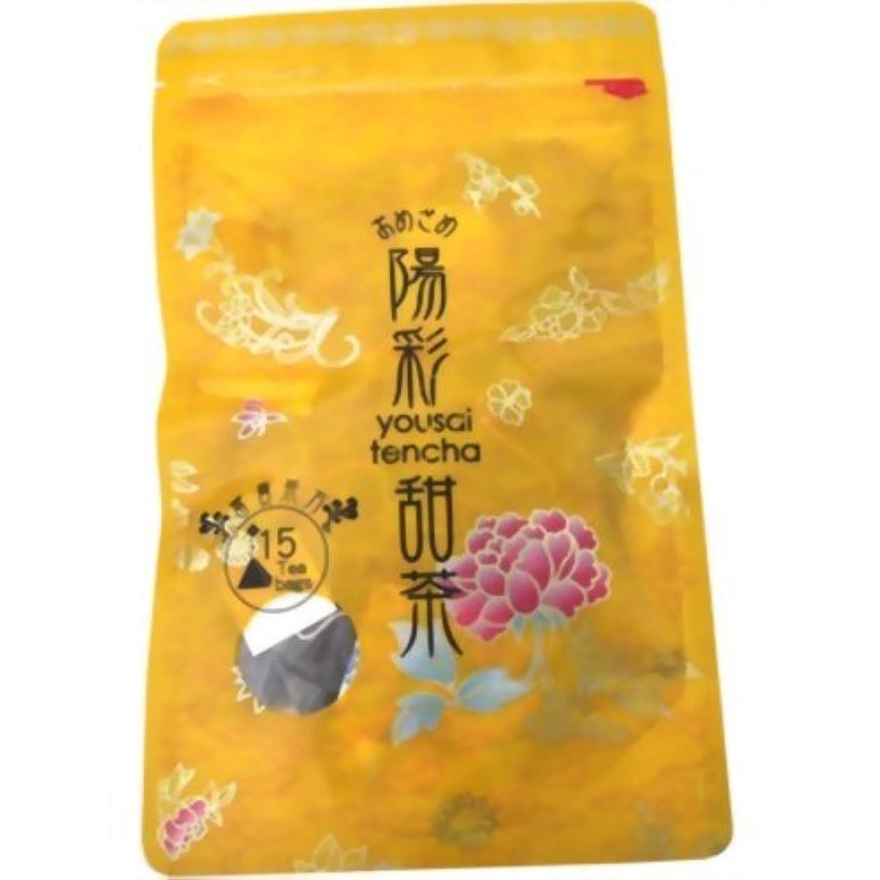 窓を洗うエキゾチック日焼けおめざめ陽彩甜茶 1.5gx15袋