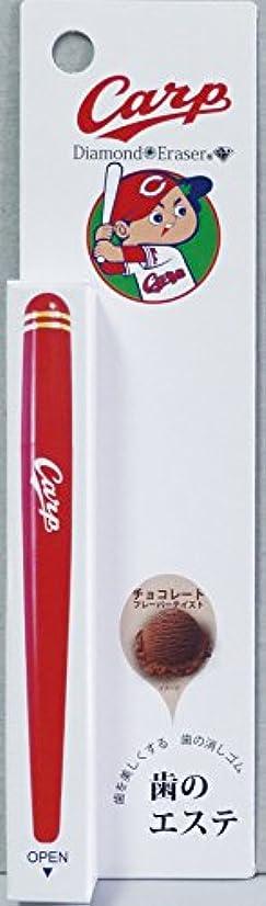 十億発明する贈り物広島カープ ダイヤモンドイレーサー レッド チョコレート