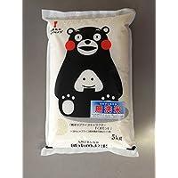 【精米】 熊本県産 無洗米 九州どまんなか熊本のお米 森のくまさん 5kg 平成30年産