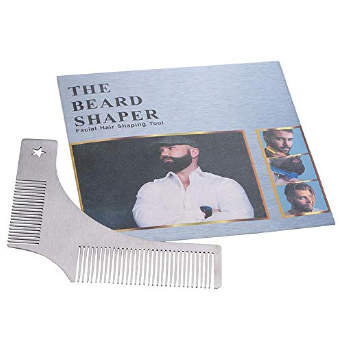 ひげシェーピングツールステンレス鋼帯電防止