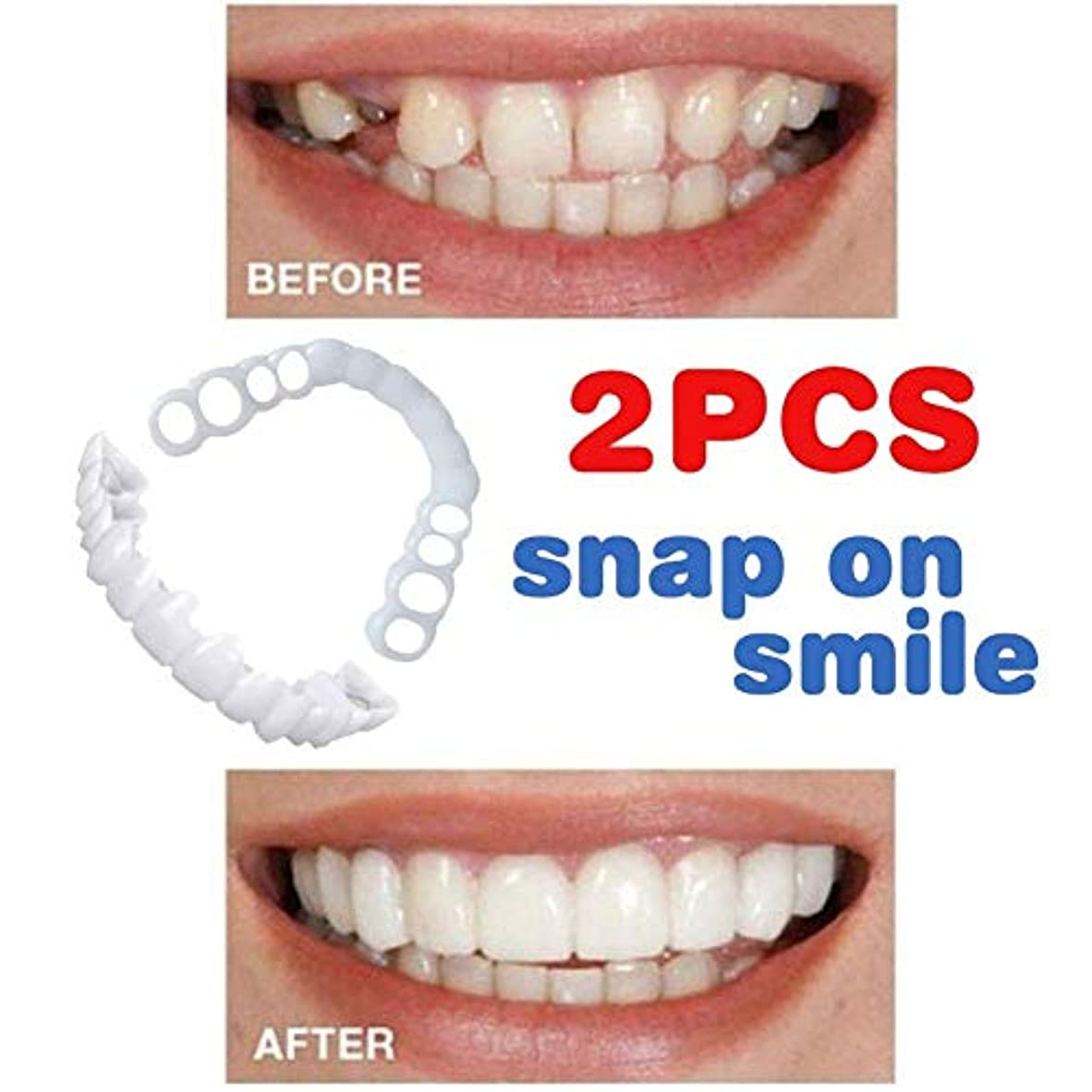 滞在天評決完璧な笑顔ホワイトニング義歯フィットフレックス化粧品歯快適なベニアカバーデンタルケアアクセサリーベニア化粧品ベニア