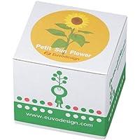 Euvo Design Potted Plant ミニヒマワリ PP10549