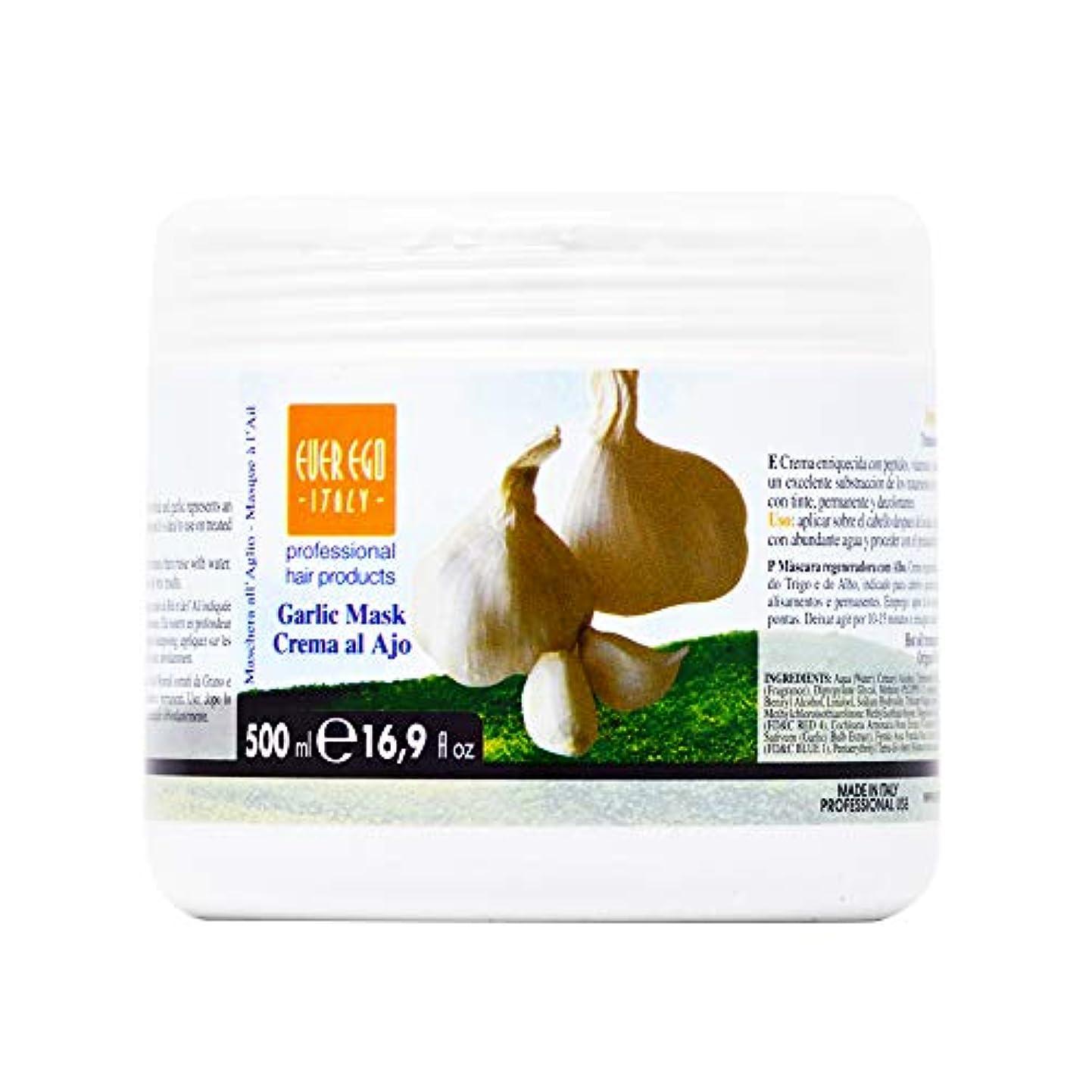 有効な起こるバルーンアルターエゴヘアマスク - 500 ml