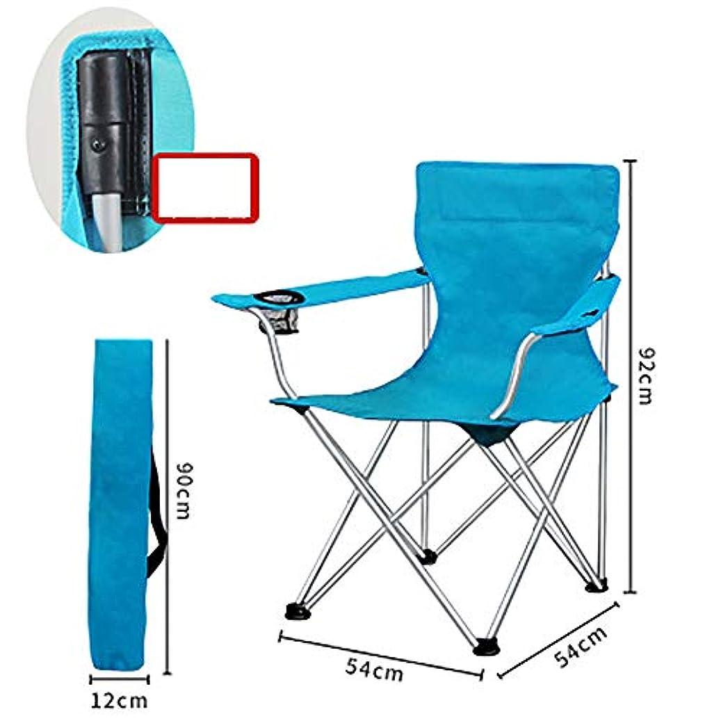 言語まぶしさほんの屋外折りたたみ椅子ポータブルキャンプ釣り椅子超軽量椅子キャンプチェア安定性が良い