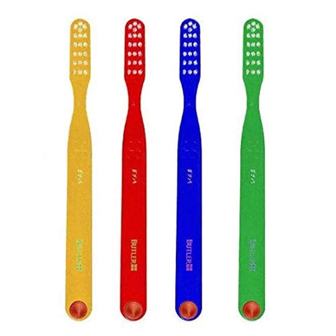 こどもの日英語の授業があります逆さまにバトラー 歯ブラシ #304 12本入