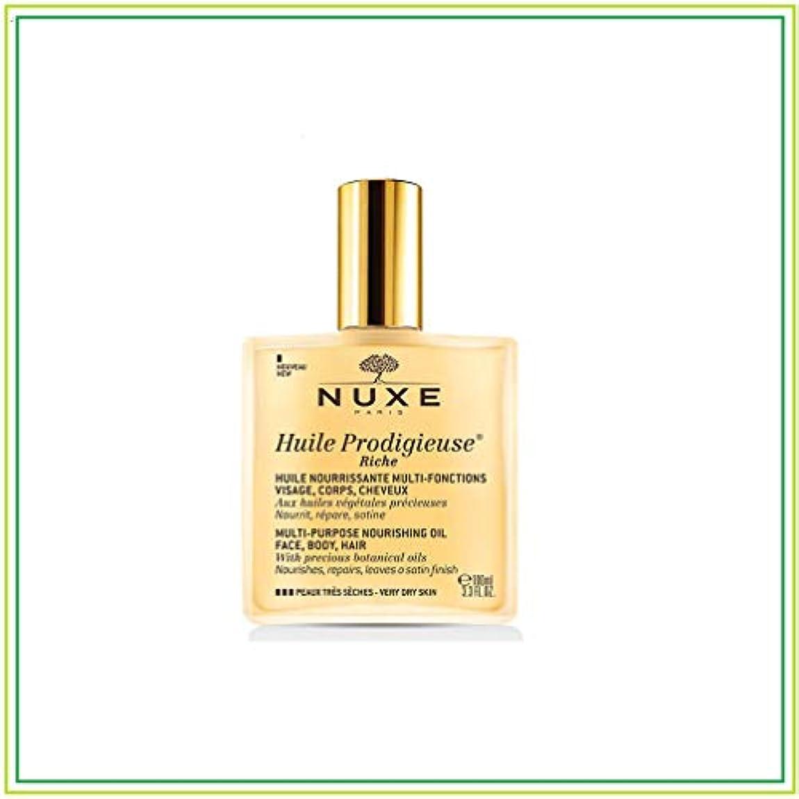 コンサルタント不屈差別ニュクス(NUXE) 数量限定 プロディジューオイル リッチ 100mL 国内正規品