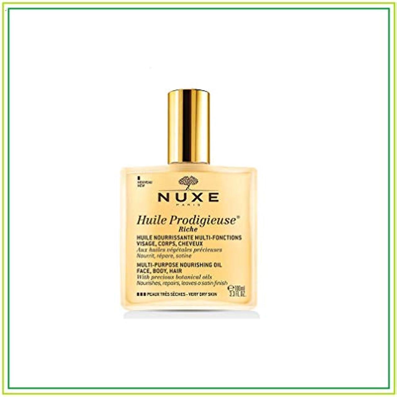 合図撤退説明ニュクス(NUXE) 数量限定 プロディジューオイル リッチ 100mL 国内正規品