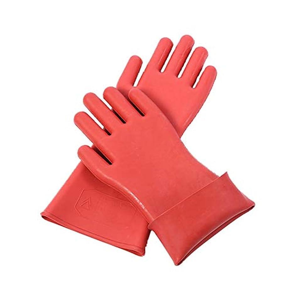 雪早める水星高圧用絶縁手袋 12kv 電気絶縁 ゴム手袋 絶縁グローブ(薄手タイプ)使いやすい 滑り止めデザイン、耐摩耗タイプ、電気作業時の必需品 耐電ゴム手袋