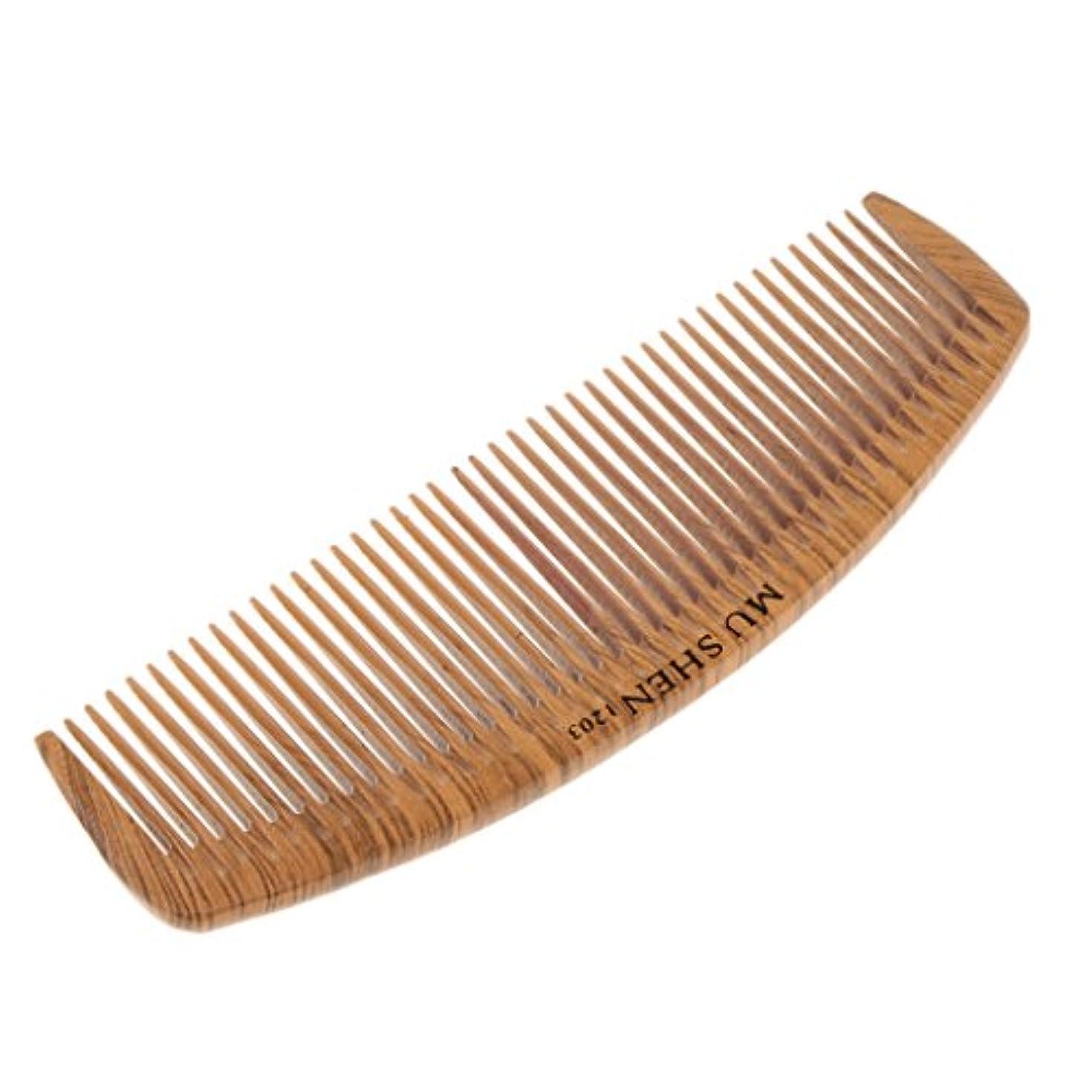 東部影響するによるとプロの木製のくし理髪ブラシ散髪ヘアサロンスタイリング理髪くし - 1203