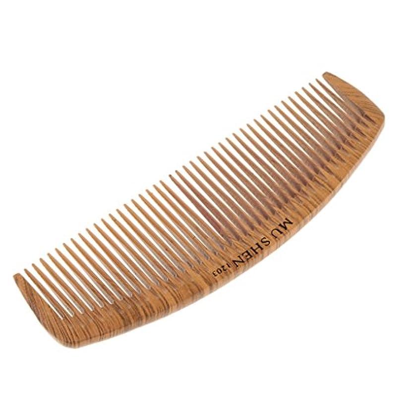 シール喜んで悪行プロの木製のくし理髪ブラシ散髪ヘアサロンスタイリング理髪くし - 1203