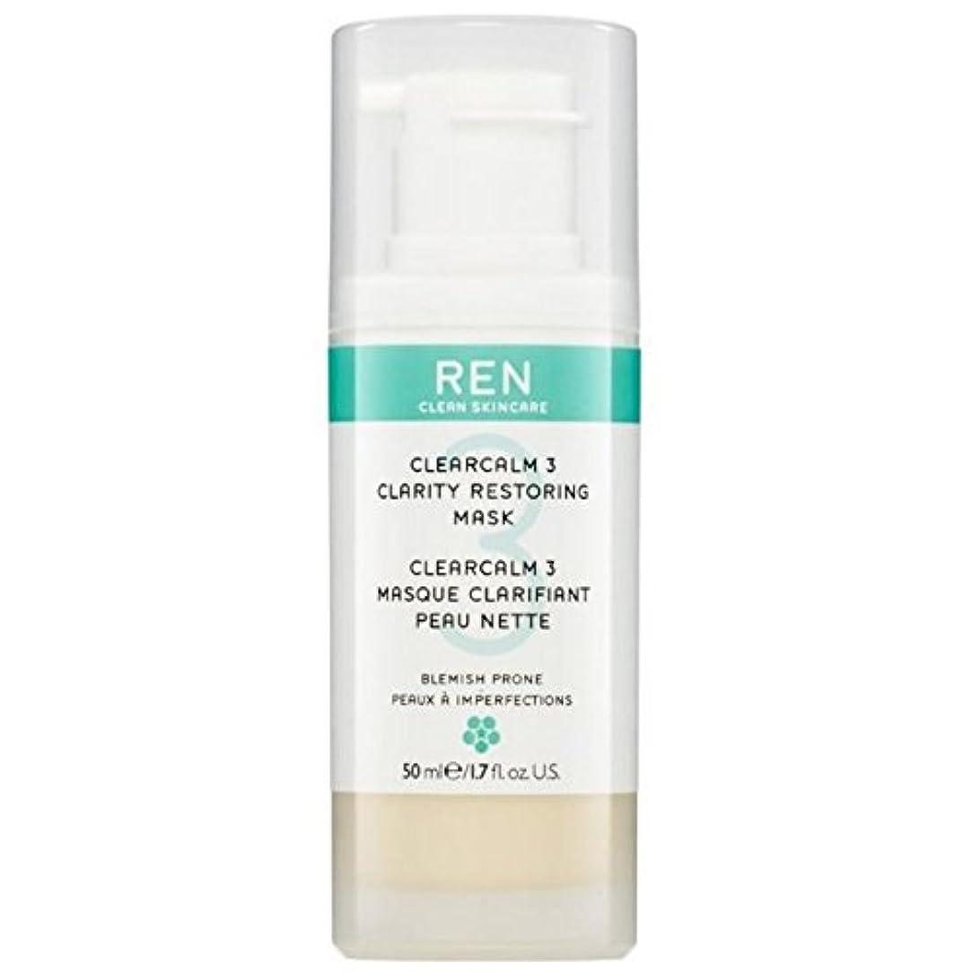 キリストチケット月曜REN Clearcalm 3 Clarity Restoring Mask - 3明快復元マスク [並行輸入品]