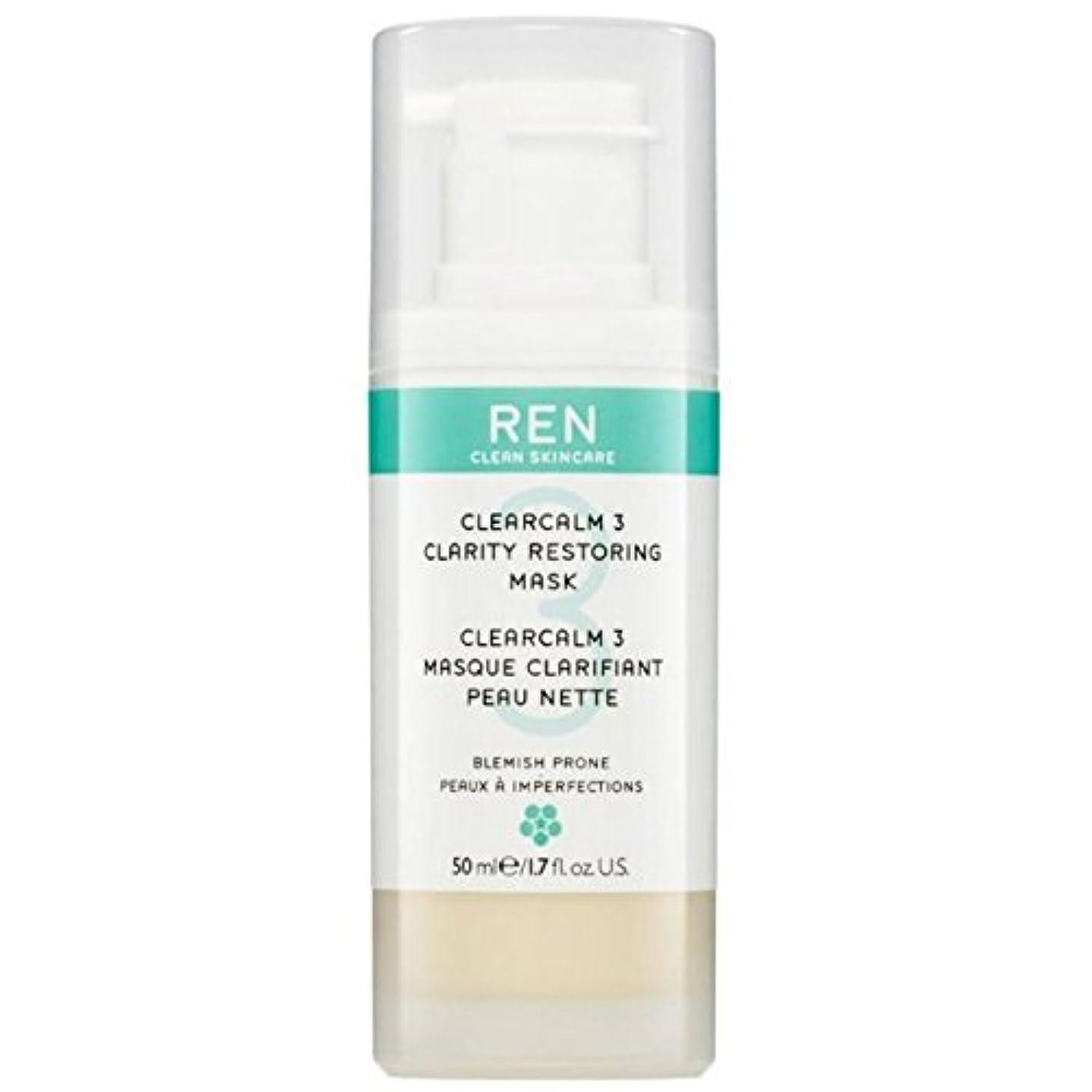退屈外科医選挙REN Clearcalm 3 Clarity Restoring Mask - 3明快復元マスク [並行輸入品]