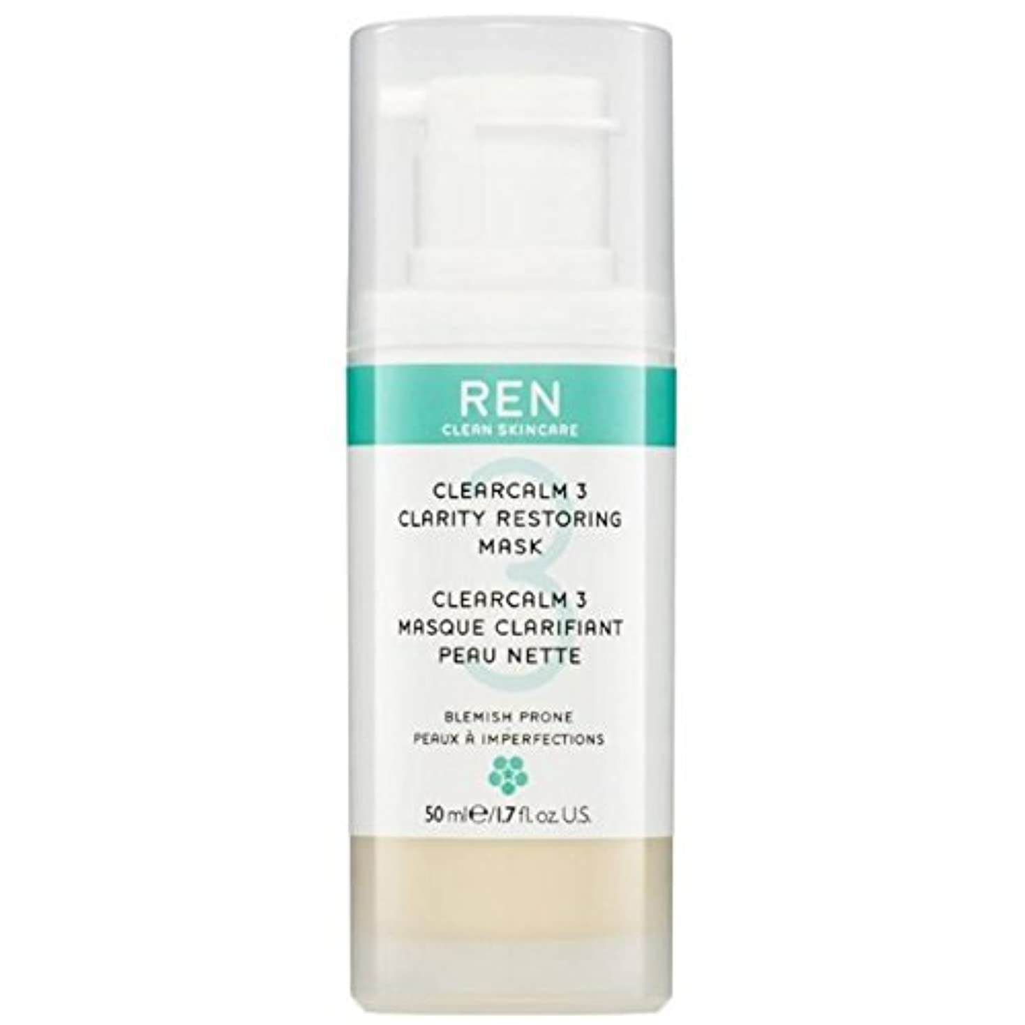 3明快復元マスク x4 - REN Clearcalm 3 Clarity Restoring Mask (Pack of 4) [並行輸入品]