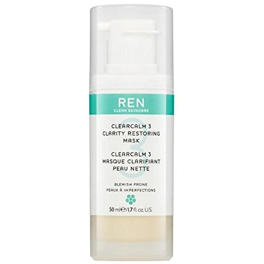 REN Clearcalm 3 Clarity Restoring Mask (Pack of 6) - 3明快復元マスク x6 [並行輸入品]