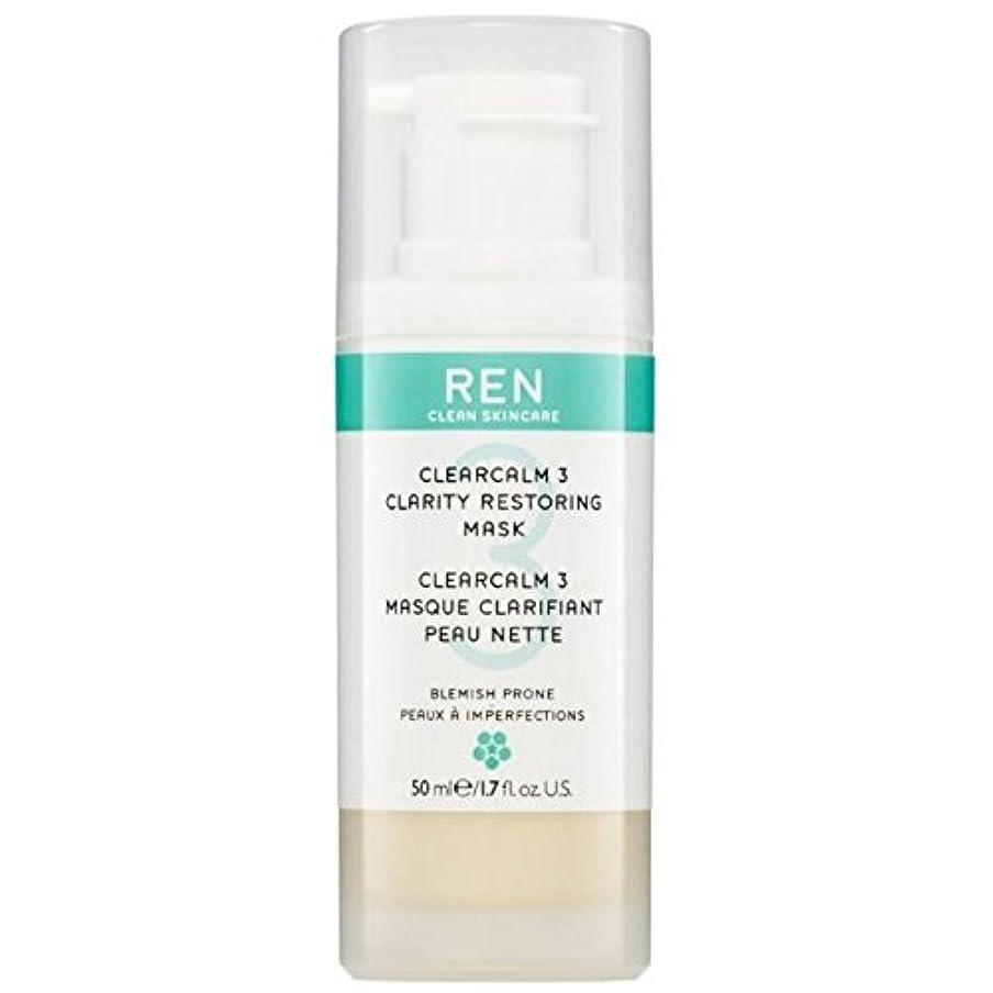 REN Clearcalm 3 Clarity Restoring Mask - 3明快復元マスク [並行輸入品]