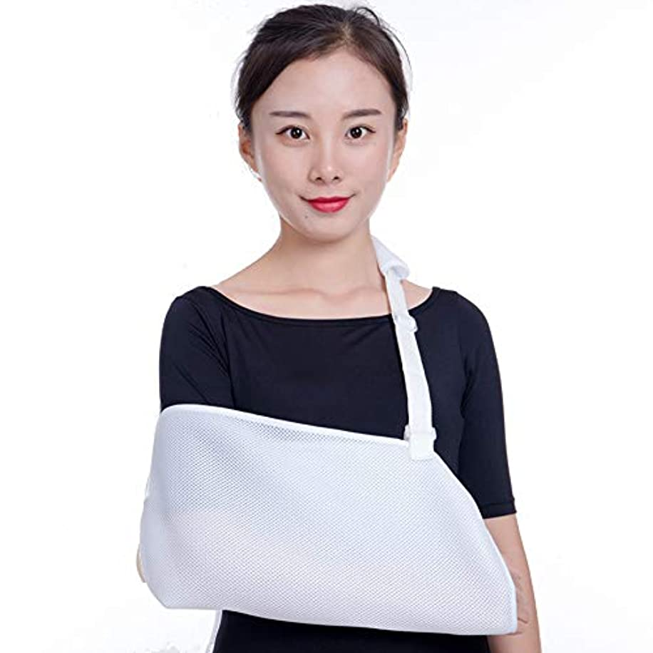 相反する高齢者レビュアー壊れた手首の肘固定用の成人用通気性メッシュ調節可能な前腕回旋腱板サポート軽量快適のためのアームスリングブレース,White