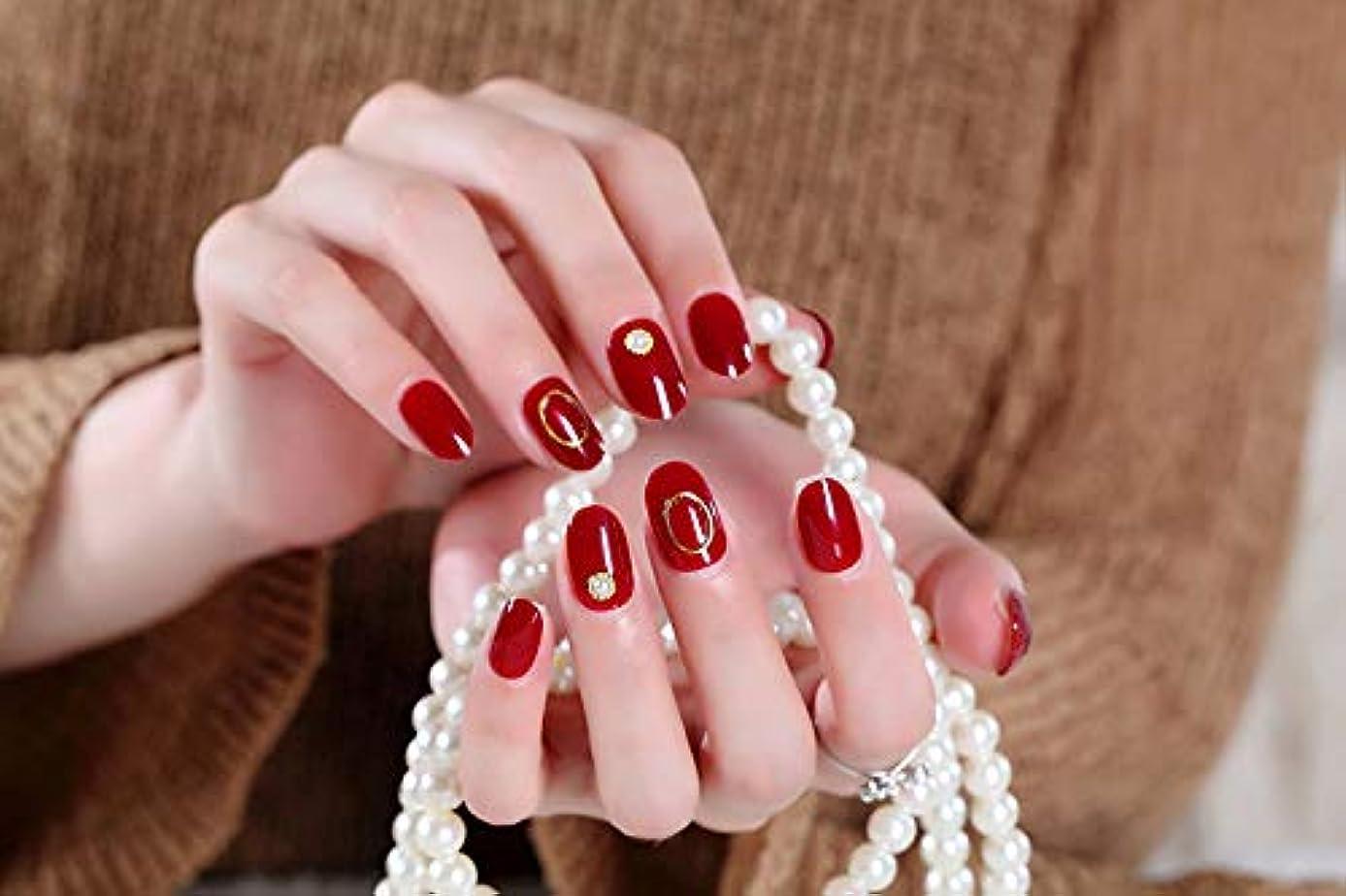 24枚入 手作りネイルチップ ネイル花嫁 ゴールデンビーズ 円の装飾 かわいいとエレガント 花嫁の爪のチップ (チェリー)