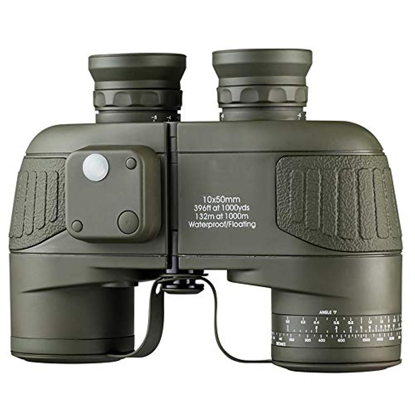 ブラザーアシュリータファーマン騒ぎ双眼鏡、防水10×50高倍率HD望遠鏡、バードウォッチングBAK4 FMC