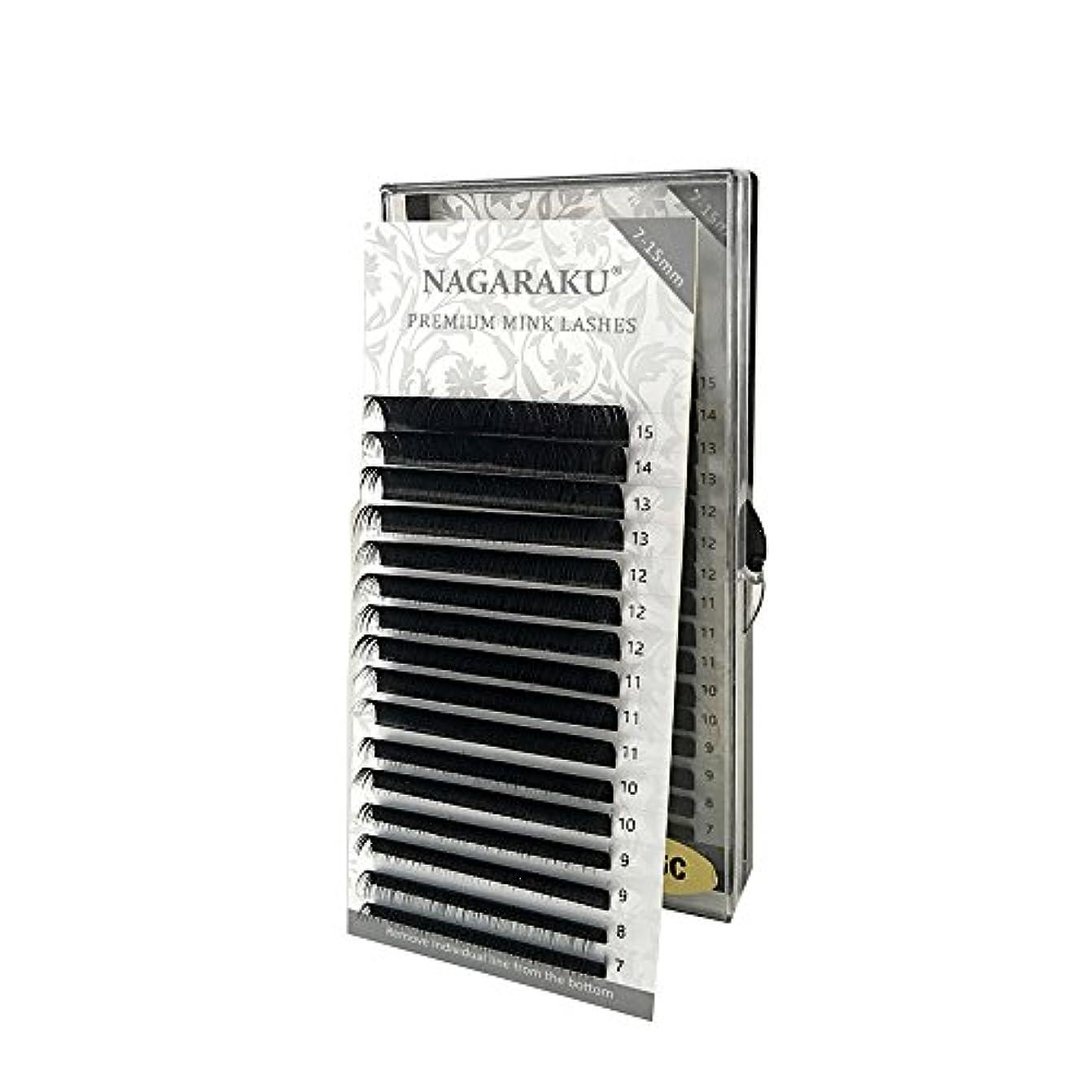 NAGARAKUまつげエクステ混合長さ極細ミックス高品質プレミアムMinkミンクMatteマット黒いつけまつげ アイラッシュ(0.25 C 7-15mm)