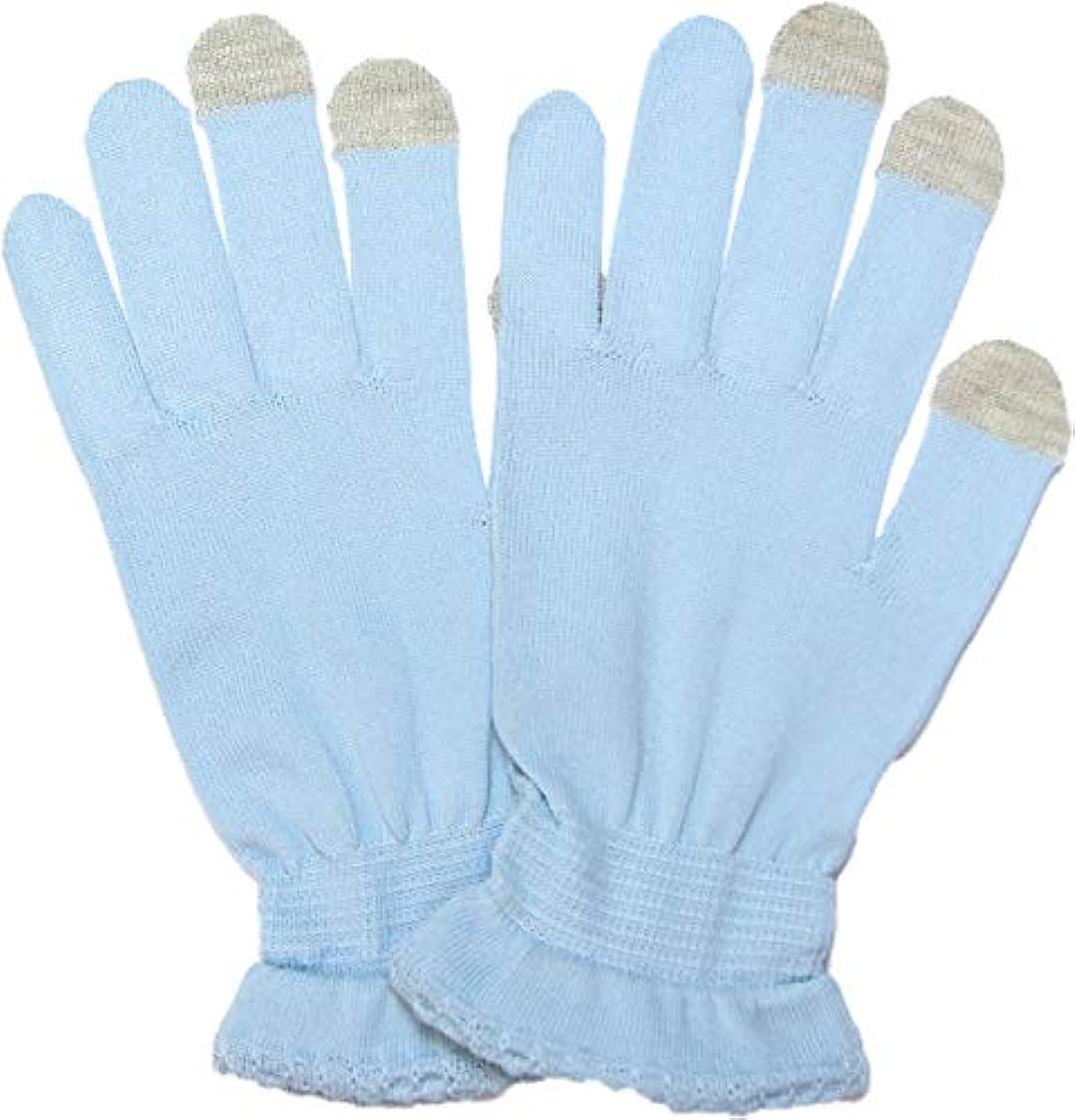 アンドリューハリディ咳悪意のあるテブクロイチバ【おやすみ手袋 コラーゲン】スマホOK 日本製 6519