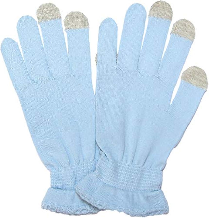 サルベージり体系的にテブクロイチバ【おやすみ手袋 コラーゲン】スマホOK 日本製 6519