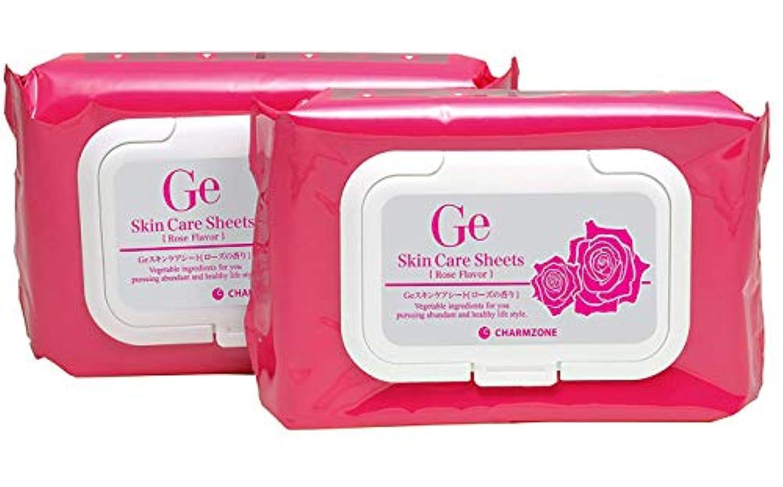 倉庫カセット服を洗うチャームゾーン Geスキンケアシート 120枚(1包60枚×2個) ローズ