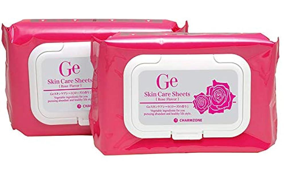 肌寒い暴力的な忌避剤チャームゾーン Geスキンケアシート 120枚(1包60枚×2個) ローズ