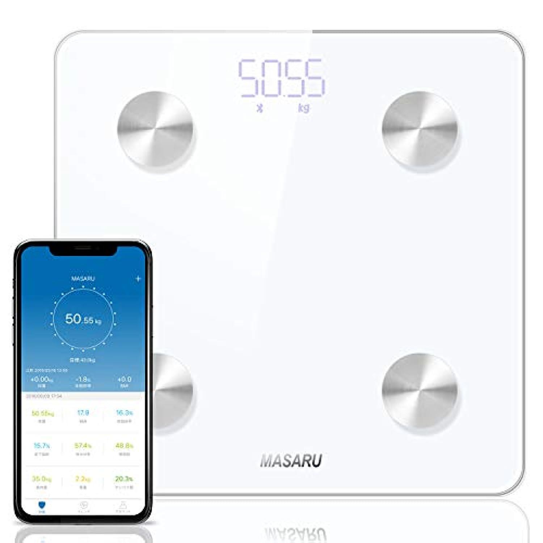 MASARU 体重?体組成計 Bluetooth 体重計 体脂肪計 BMI/体脂肪率/筋肉量など測定可能 180kgまで対応 iPhone/Android専用アプリ対応 データ自動記録 iOSヘルスケア連動 スマートスケール(電池付属)
