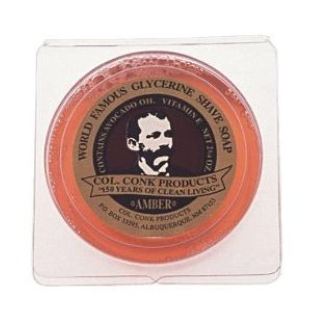 の中でキャロライン感謝祭Col. Conk Amber Glycerine Shave Soap 2.25 Oz [並行輸入品]