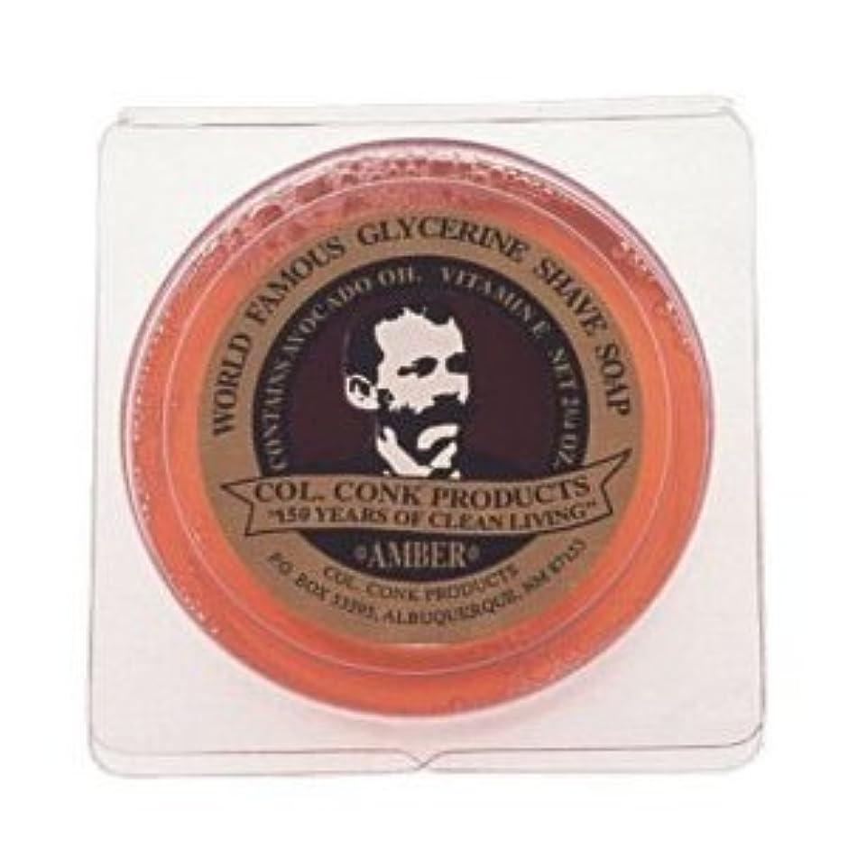 競う祝う極貧Col. Conk Amber Glycerine Shave Soap 2.25 Oz [並行輸入品]