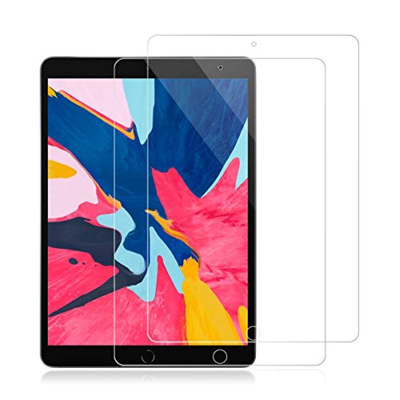 おばさんかりて瞬時にAidina iPad Air 2019 フィルム iPad Air 3 10.5インチ ガラスフィルム 2枚入り 旭硝子 硬度9H 耐衝撃 超薄0.3mm 高透過率 耐指紋 気泡ゼロ 自動吸着 液晶保護フィルム 強化ガラス