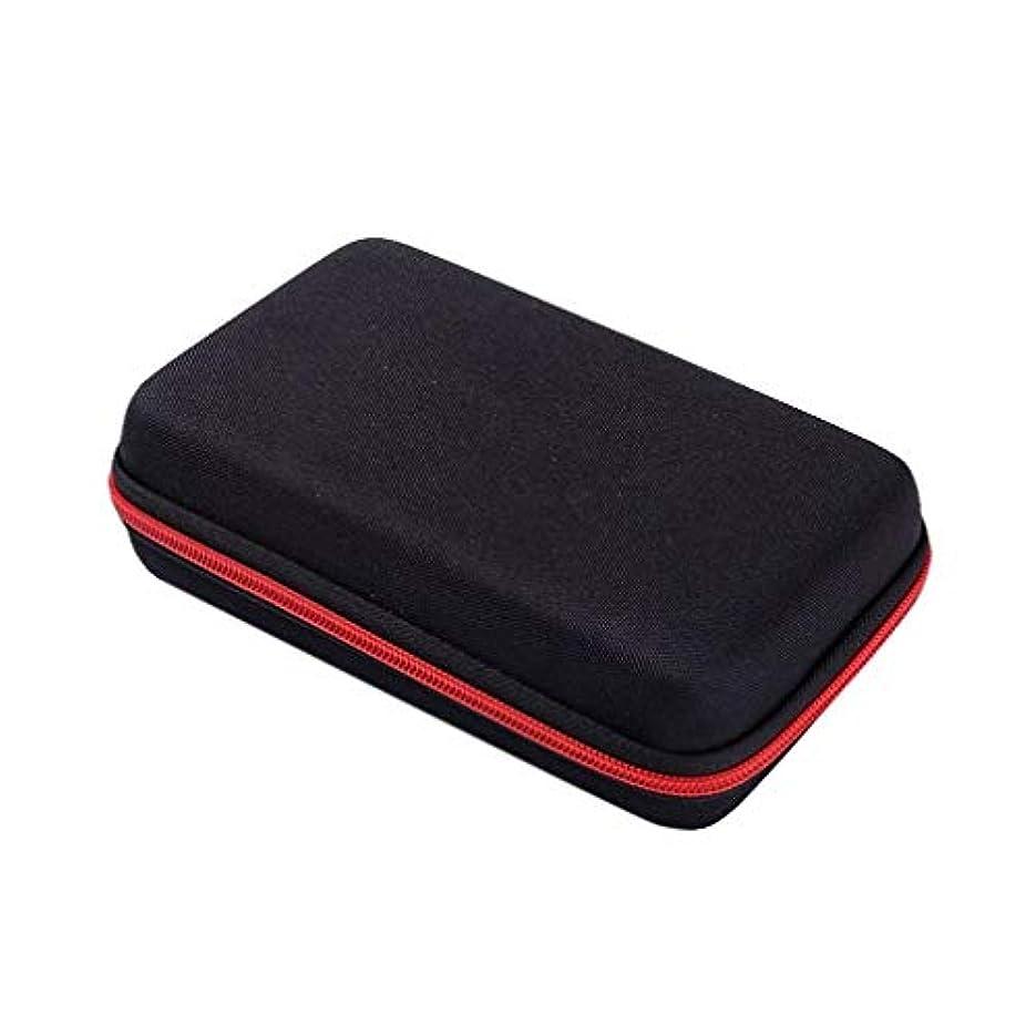 キャスト体系的にスマイルフィリップスブレードトラベルボックスポータブルカバーケースバッグおしゃれなシンプルな落下防止のための圧縮耐性で高度にタフ