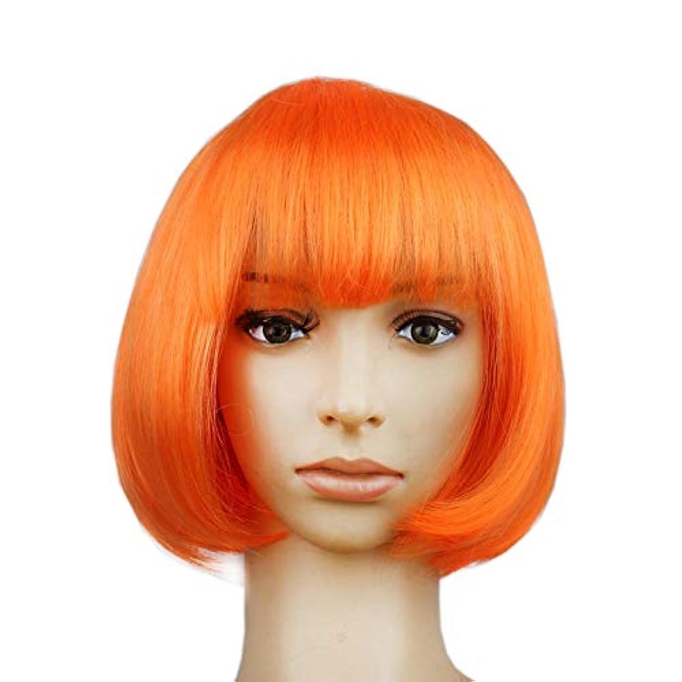 ラブ滑りやすい狂信者WTYD 美容ヘアツール パーティーコスプレヘッドウエアストレートショートペットウィッグ (色 : オレンジ)