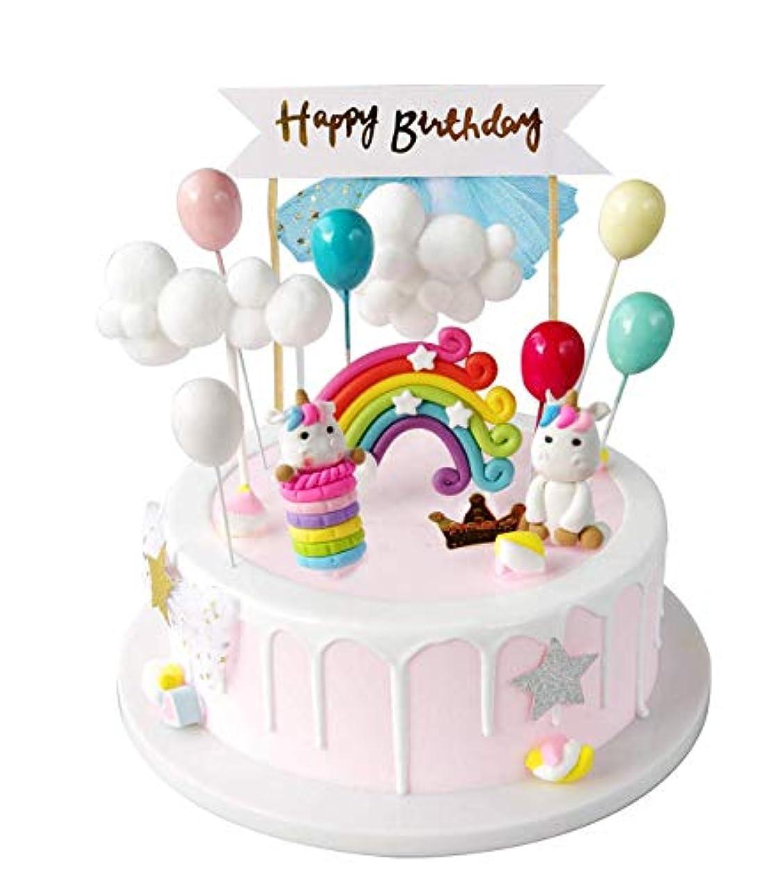 レールびん公然とEmstany レインボー ケーキトッパー  誕生日 ケーキ装飾 ケーキデコレーション ケーキ飾り 誕生日装飾 結婚式 パーティー、メリークリスマ