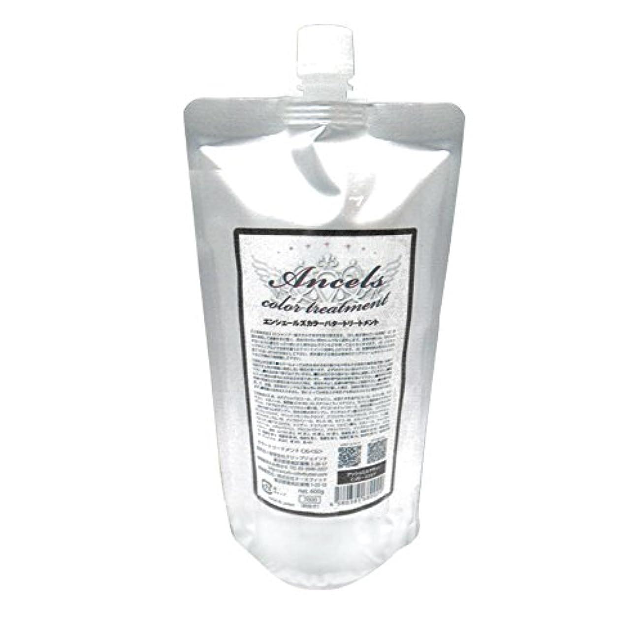 コーデリアガラスクリーク通常タイプ(200g)3個分!大容量600g エンシェールズ カラートリートメント【カラーバター】 925シルバー
