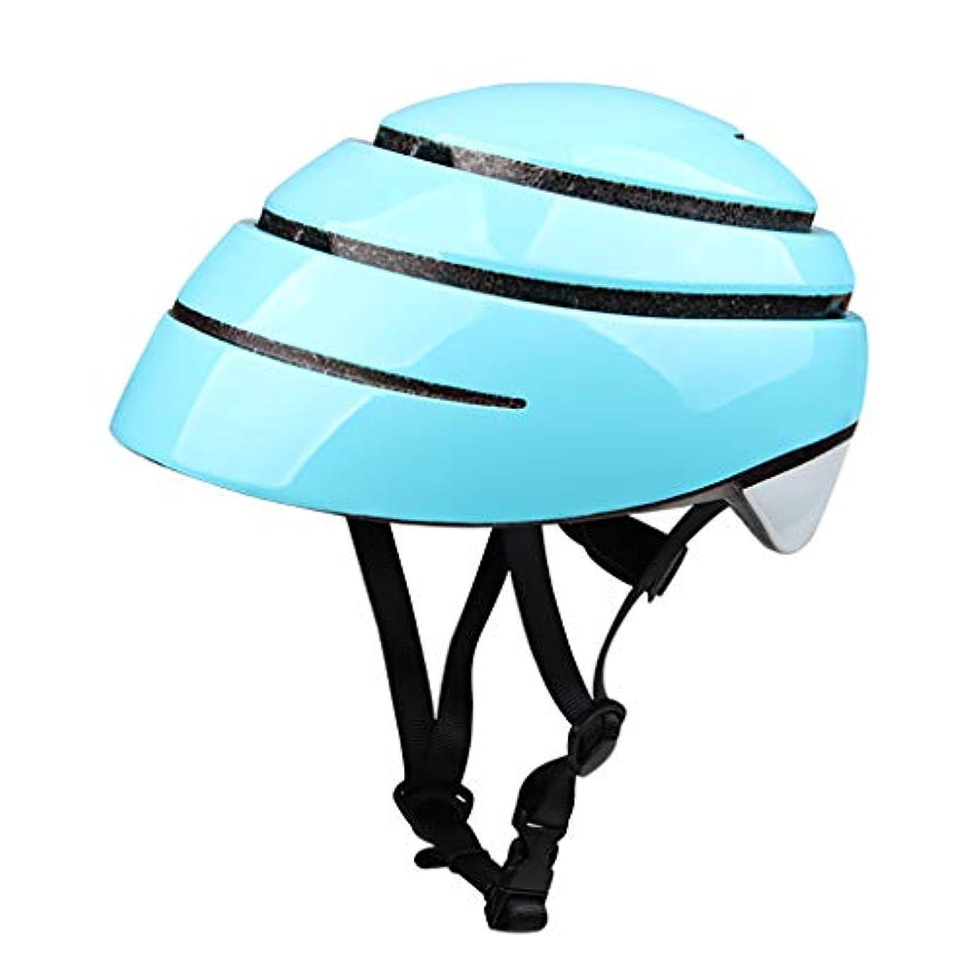 レンディション薄暗い物理的なマウンテンバイクヘルメット、サイクルヘルメット、スポーツ安全ヘルメット、折り畳み式 (色 : 青, サイズ さいず : M)