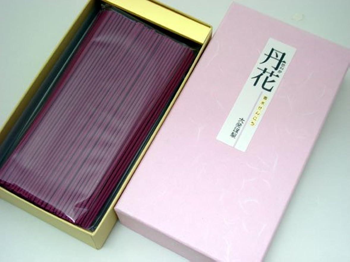 第二にやさしく話す大発の香水線香  【梅丹花(うめたんか)】 バラ詰 大箱